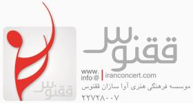 iran_concert