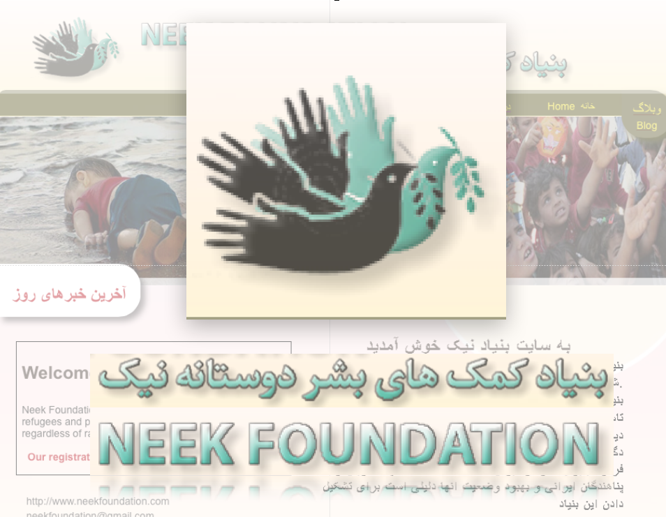 Neek Foundation