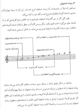 esfehan-1